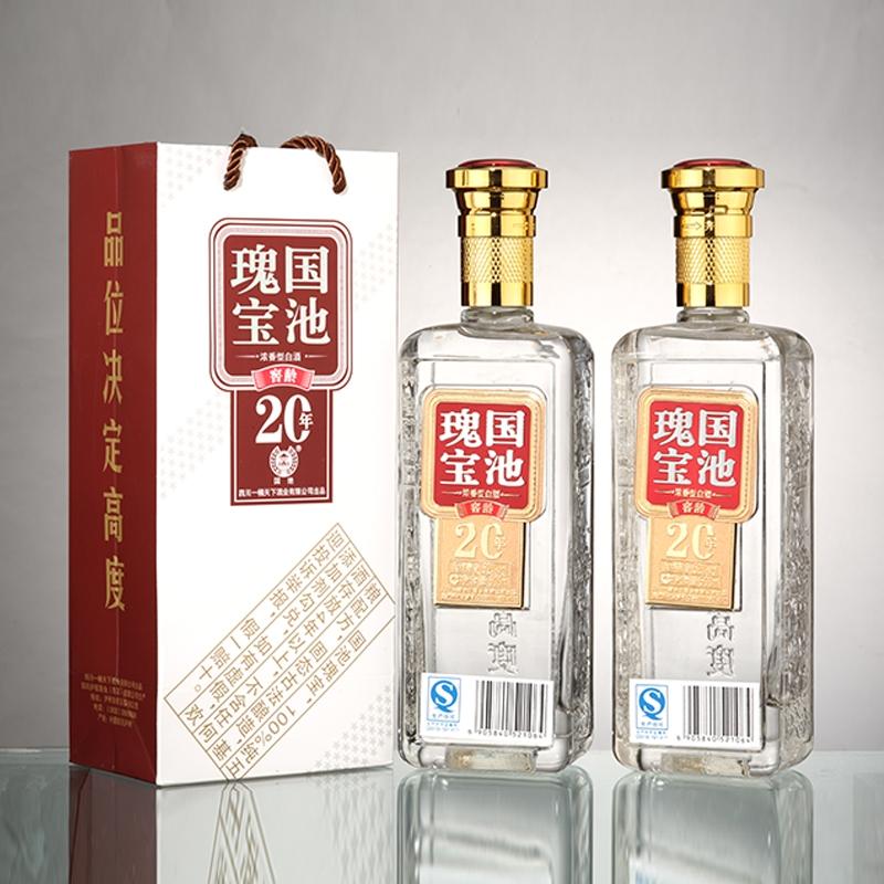 国池瑰宝20年白酒